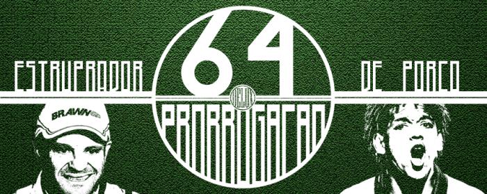 Prorrogação EMD - Capa 64